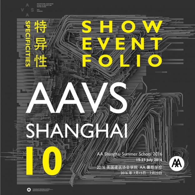 AAVS SH10 Poster_announcement_ONLINE_email72dpi